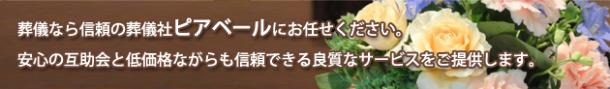 ryoukin_img01