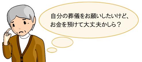 sintaku01