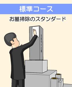 souji02