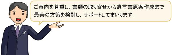 yuigon02
